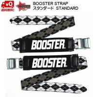 ブースターストラップ BOOSTER STRAP スタンダード アーガイル STANDARD・INTERMIEDIATE Argyle 限定カラー 送料無料