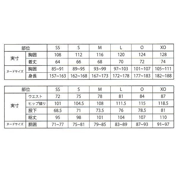 画像3: オガサカチーム デサント ウインドブレーカー セット ネイビー OGASAKA DESCENTE