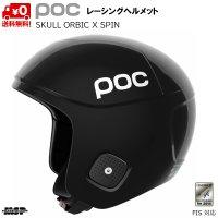 ポック レーシング スキーヘルメット POC Skull Orbic X SPIN Uranium Black ブラック
