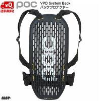 ポック バックプロテクター POC VPD SYSTEM BACK
