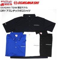 オガサカ OGASAKA DRY アスレチック ポロシャツ