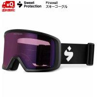 スウィートプロテクション スキーゴーグル ファイヤーウォール ブラック Sweet Protection Firewall Matte Black