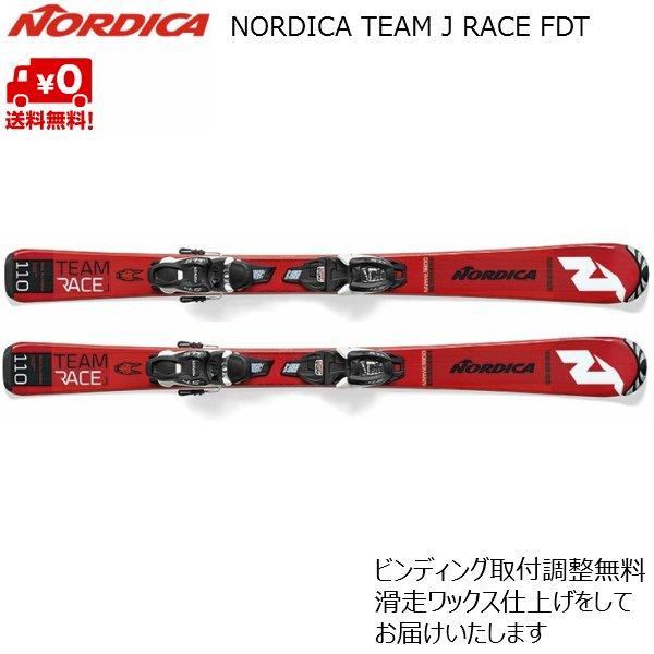 画像1: ノルディカ ジュニア キッズ スキー NORDICA TEAM J RACE FDT + JR 4.5 FDT
