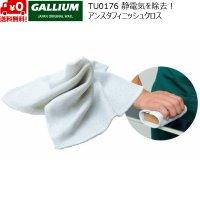 ガリウム アンスタ フィニッシュクロス GALLIUM TU0176