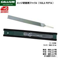 ガリウム ファイル 粗目 粗仕上用 中目 中仕上用 細目 細仕上げ用 エッジ研磨用 ヤスリ GALLIUM TU0189 TU0190 TU0191
