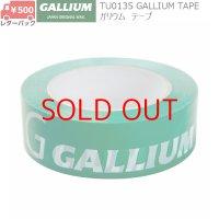 ガリウム テープ GALLIUM TAPE TU0135