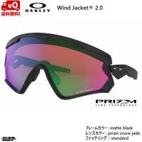オークリー サングラス ウインドジャケット マットブラック OAKLEY Wind Jacket 2.0 matte black