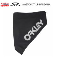 オークリー バンダナ ダークグレー OAKLEY SWITCH IT UP BANDANA  FORGED IRON