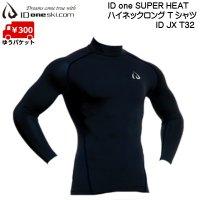 ID one X SUPER HEAT スーパーヒート アンダーウェア ハイネック ロング TシャツID JX T32 BLACK/BLACK
