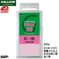 ガリウム ベースワックス ピンク GALLIUM EXTRA BASE PINK WAX 200g