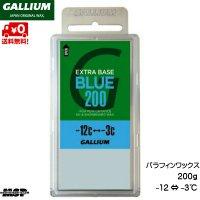 ガリウム ベースワックス ブルー GALLIUM EXTRA BASE BLUE WAX 200g