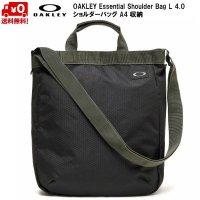 オークリー ショルダーバッグ A4収納 ブラック OAKLEY Essential Shoulder Bag L 4.0 Blackout