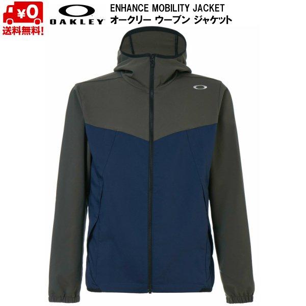 画像2: オークリー ウーブン ジャケット & パンツ セット ネイビー OAKLEY ENHANCE MOBILITY JACKET & PANTS BLACK IRIS