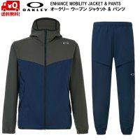 オークリー ウーブン ジャケット & パンツ セット ネイビー OAKLEY ENHANCE MOBILITY JACKET & PANTS BLACK IRIS