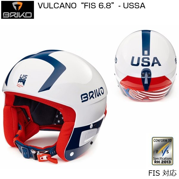 """画像1: ブリコ レーシング ヘルメット ボルケーノ USA FIS対応 BRIKO VULCANO""""FIS 6.8""""- USSA"""