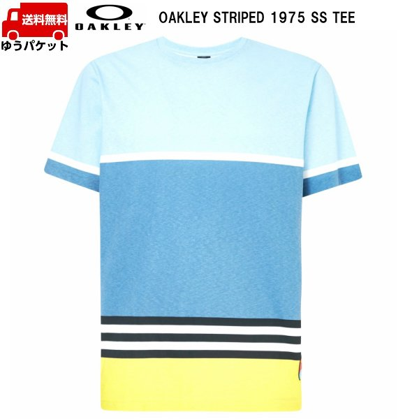 画像1: オークリー Tシャツ ブルーイエロー OAKLEY Striped 1975 SS TEE Blue Yellow Color Block