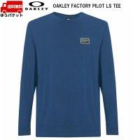 オークリー ロング Tシャツ 長袖 ネイビー OAKLEY  FACTORY PILOT LS TEE  UNIVERSAL BLUE