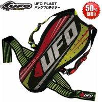 ユーフォープラスト バックプロテクター UFO PLAST KOMBAT BACK PROTECTOR PS02350