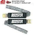 ブースターストラップ ワールドカップ ゼブラ BOOSTER STRAP WORLD CUP BOOSTER ZEBRA 限定カラー 送料無料