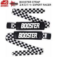 ブースターストラップ エキスパート チェック BOOSTER STRAP EXPERT・RACE BOOSTER CHECK 限定カラー