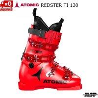 アトミック スキーブーツ ATOMIC REDSTER Ti 130 TEAM ISSUE