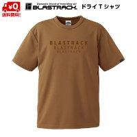 ブラストラック ドライ Tシャツ コヨーテ ブラウン BLASTRACK BT LOGO COYOTE