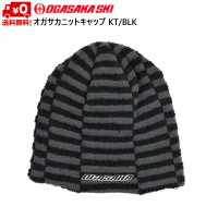 ご予約商品 オガサカ ニットキャップ ブラック ストライプ OGASAKA KT/BLK