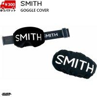 スミス ゴーグルレンズカバー ゴーグルカバー SMITH GOGGLE COVER