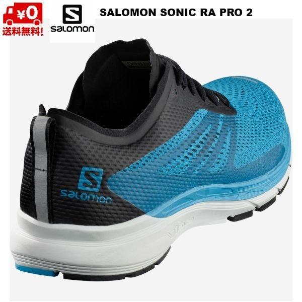画像2: サロモン ランニング シューズ ブルー SALOMON SONIC RA PRO 2 Hawaiian Surf / Black / White