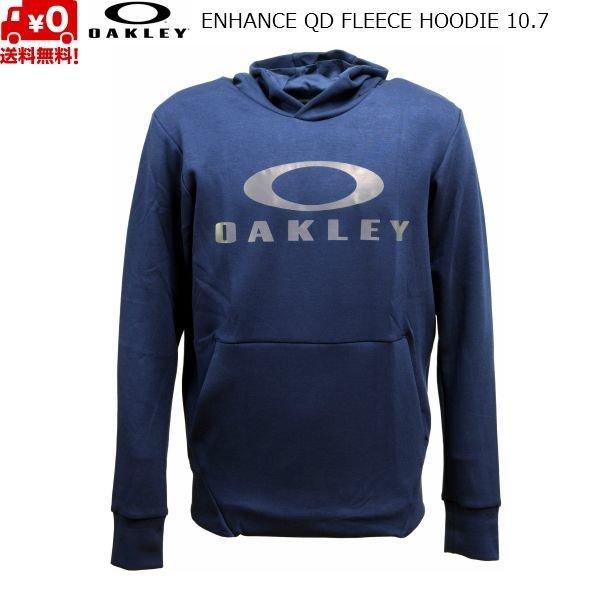 画像1: オークリー スウェット フリース フーディ パーカー ネイビー ENHANCE QD FLEECE HOODIE 10.7 BLACK IRIS
