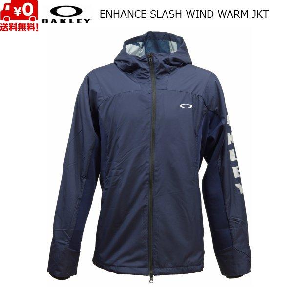 画像1: オークリー ウインドブレーカー ジャケット ネイビー OAKLEY ENHANCE SLASH WIND WARM JKT BLACK IRIS