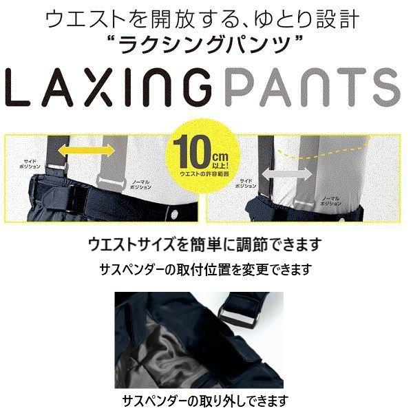 画像2: デサント レディース スキーパンツ ラクシングパンツ ディープピンク DESCENTE LADIES LAXING PANTS 40