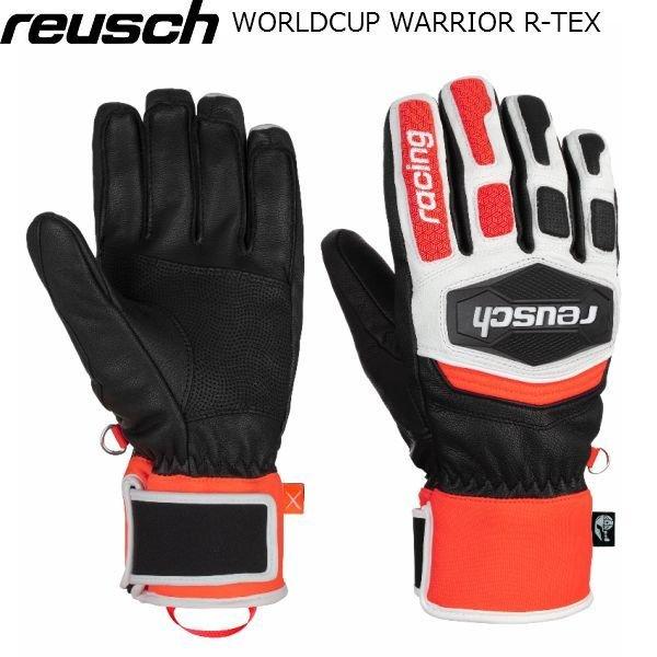 画像1: ロイシュ ジュニア レーシング スキーグローブ REUSCH WORLDCUP WARRIOR R-TEX XT JUNIOR ロイッシュ グローブ ブラック/レッド
