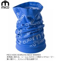 MICO ミコ ショート丈 シームレス ネックウォーマー ブルー レディース ジュニア MICO KIDS SEAMLESS NECK WARMER BLUE