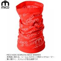 ミコ ショート丈 シームレス ネックウォーマー レッド レディース ジュニア MICO KIDS SEAMLESS NECK WARMER RED