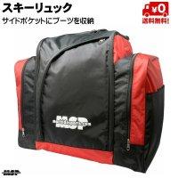 MSP スキーバックパック ブラック×レッド スキーリュック MSP BACKPACK BLACK/RED