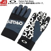 オークリー グローブ  ブルー OAKLEY Factory Park Gloves POND BLUE