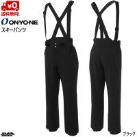 オンヨネ スキーパンツ ブラック ONYONE MEN'S OUTER PANTS