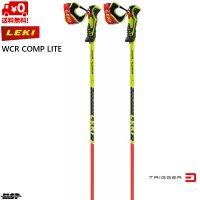 レキ スキーポール ストック LEKI WCR COMP LITE 3D
