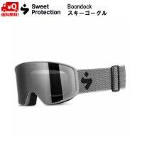 スウィートプロテクション グレー スキーゴーグル Sweet Protection Boondock ブーンドック RIG Obsidian  Nardo Gray/plaid