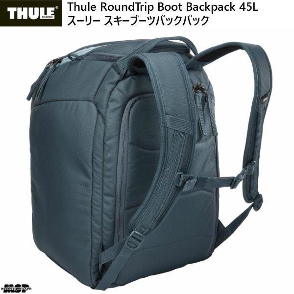 画像2: スーリー スキー ブーツバッグ ヘルメット ブーツバックパック ブルー Thule RoundTrip Boot Backpack 45L Dark Slate