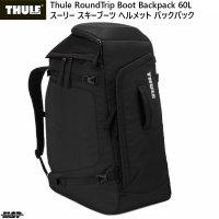スーリー スキー ブーツバッグ ヘルメット バッグ バックパック ブラック THULE RoundTrip Boot Backpack 60L Black