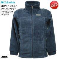 コロンビア ジュニア フリース ジャケット ブルー チェック柄 Columbia Zing III Fleece ジング III フリース