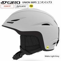 ジロ スキー ヘルメット ユニオン ミップス アジアンフィット ライトグレー GIRO UNION MIPS Matte Light Grey