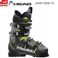 ヘッド スキーブーツ HEAD ADVANT EDGE 75