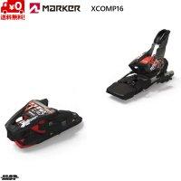 マーカー ビンディング MARKER XCOMP 16 X コンプ16 ブラック×フローレッド