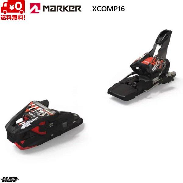 画像1: マーカー ビンディング MARKER XCOMP 16 X コンプ16 ブラック×フローレッド