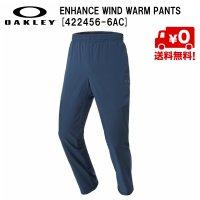 オークリー ウインドウォームパンツ ネイビー OAKLEY ENHANCE WIND WARM PANTS 7.3