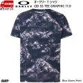 オークリー Tシャツ ブルー プリント OAKLEY QD SS TEE GRAPHIC 11.0 BLUE STORM PRINT