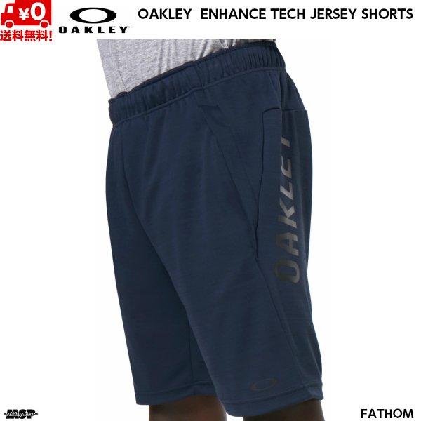 画像1: オークリー ショートパンツ OAKLEY ENHANCE TECH JERSEY SHORTS 11.0 9inch 6AC FATHOM